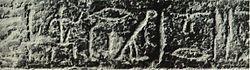 Israel segment of Merneptah Stele
